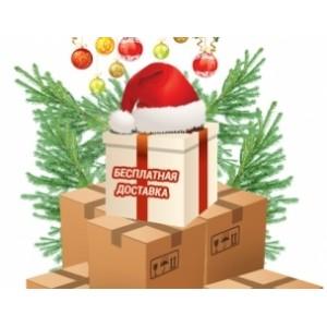 Сроки доставки заказов в предновогодние и праздничные дни ....>